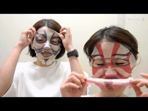 歌舞伎フェイスパックが人気