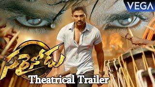 Nonton Sarrainodu Movie Theatrical Trailer    Latest Telugu Movie 2016 Film Subtitle Indonesia Streaming Movie Download