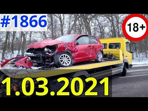 Новая подборка ДТП и аварий от канала Дорожные войны за 1.03.2021