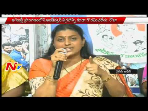 Video YCP MLA Roja Emotional Speech at YSRCP Office over TDP Party download in MP3, 3GP, MP4, WEBM, AVI, FLV January 2017