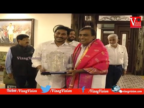 Mukesh Ambani Reliance Industries Meets AP CM YS Jagan in Tadepalli Vizagvision...