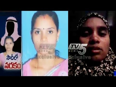 Woman Sends Selfie Video to Husband | Visakhapatnam