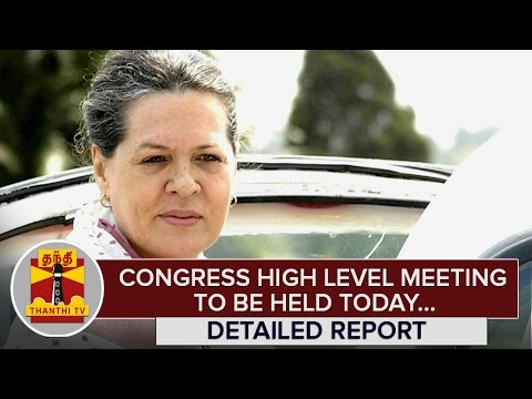 Congress-High-Level-Meeting-Chaired-by-Sonia-Gandhi-to-be-held-Today--Thanthi-TV