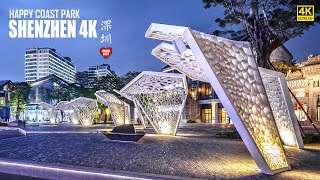 ShenZhen 深圳 shopping area walk