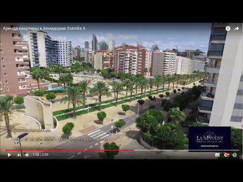 Alquiler del apartamento en Benidorm - en La Cala de Villajoyosa, Urb. Estrella, 5to piso