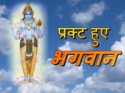 Video Bhagwan ka Darshan - Real God Seen By A Man in India download in MP3, 3GP, MP4, WEBM, AVI, FLV January 2017