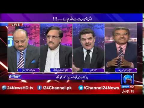 Khara Such with Mubasher Lucman| Parliament or Fish Market? | 14 Dec 2016 | 24 News HD