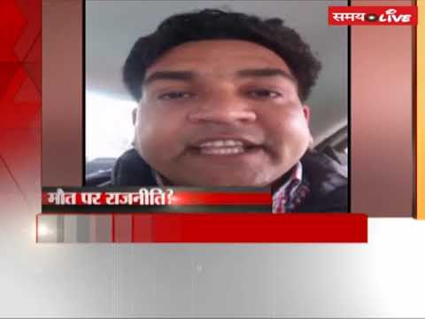 Kapil Mishra attacked the CM Kejriwal on 44 people killed in cold due to lack of