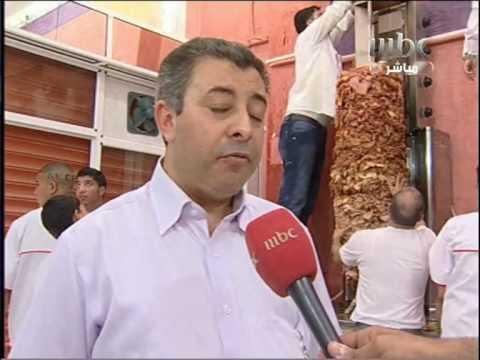 اكبر شاورما في العالم  مطعم الفندي  بقسنطينة          الجزائر