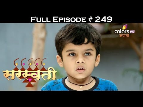 Saraswati - 8th October 2016 - सरस्वती - Full Episode (HD)