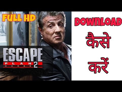 Escape plan 2 - Sylvester Stallone - Full movie download in hindi