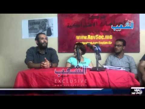 """هيثم محمدين: """"الأنظمة العربية تتعامل مع فلسطين على إنها العدو الحقيقي"""""""