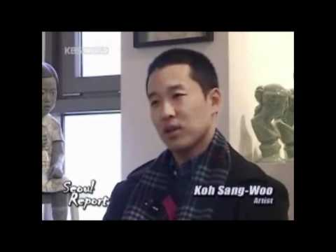 KBS World - Interview with Koh Sang Woo