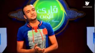 محمود كارم شبابي أمل