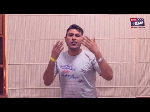 Actor - DR.KAMAL SINGH GAUTAM | Audition Video