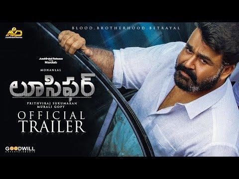 Lucifer Telugu Trailer | Mohanlal | Prithviraj Sukumaran | Antony Perumbavoor | Murali Gopy