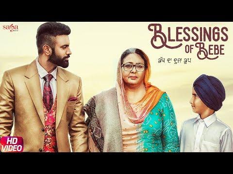 Video Blessings Of Bebe | Gagan Kokri | Laddi Gill | Jaggi Jagowal | Anita Devgan | New Punjabi Songs 2018 download in MP3, 3GP, MP4, WEBM, AVI, FLV January 2017