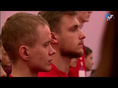 В политехническом колледже НовГУ открылся отборочный чемпионат по стандартам «WorldSkills»