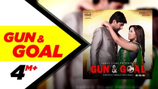 Gun   Goal