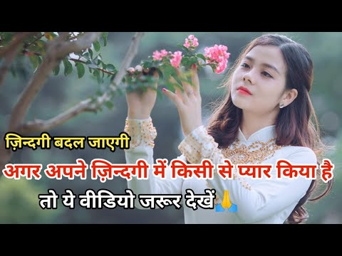 Cute quotes - Emotional Heart Touching Lines Status Video  Quotes Of life WhatsApp Status Video