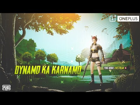 PUBG MOBILE LIVE | DYNAMO KA KARNAMO | SUBSCRIBE & PLAY WITH ME