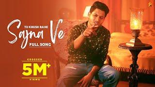 Video Tu Khush Rahe Sajna Ve (Official Video) Guri Othian   Kaku Mehnian   Pb Tracks   4x Music download in MP3, 3GP, MP4, WEBM, AVI, FLV January 2017