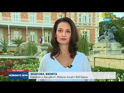 Франция иска равно заплащане за еднаква работа в ЕС