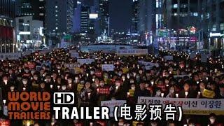 Nonton            Whistle Blower  2014                    Main Trailer  Film Subtitle Indonesia Streaming Movie Download