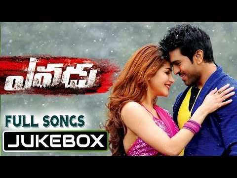 Yevadu Full songs | Jukebox | Ram Charan Teja, Allu Arjun, Shruthi Hasan,Amy Jackson