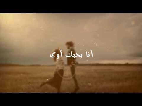 """محمد محيي وأسما يطرحان """"أنت الحب"""" احتفالا بحلول """"الفالنتاين"""""""