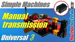 簡易機械實驗模組 變速器組裝