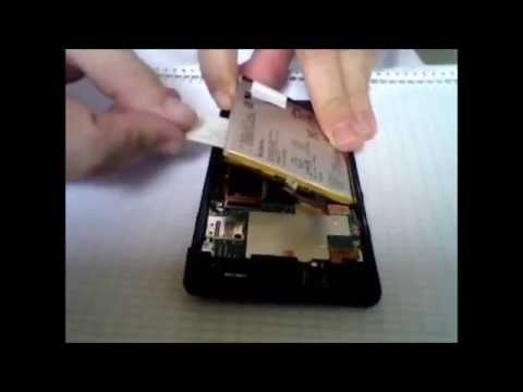 how to remove sony z battery