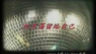 """Theme song of the movie """"Jiang Hu"""", performed by 刘德华,张学友,余文乐,陈冠希和惠英红。 林苑's version。"""