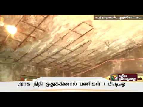 Narikuravars-urge-to-replace-damaged-houses-into-new-houses-in-Pudukkottai