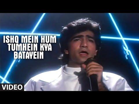Download Ishq Mein Hum Tumhein Kya Batayein Full Song | Aaja Meri Jaan | Krishan Kumar, Tanya Singh HD Mp4 3GP Video and MP3
