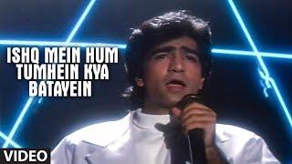 Video Ishq Mein Hum Tumhein Kya Batayein Full Song | Aaja Meri Jaan | Krishan Kumar, Tanya Singh MP3, 3GP, MP4, WEBM, AVI, FLV Oktober 2018