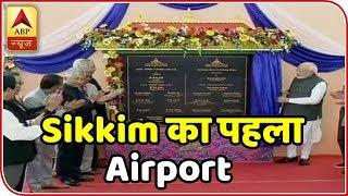 "Video PM Narendra Modi Inaugurates Sikkim's First Airport ""Pakyong"" | ABP News MP3, 3GP, MP4, WEBM, AVI, FLV Oktober 2018"