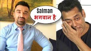 Video EMOTIONAL Ajaz Khan New Video On Salman Khan Jail Sentence In Blackbuck Poaching Case MP3, 3GP, MP4, WEBM, AVI, FLV April 2018