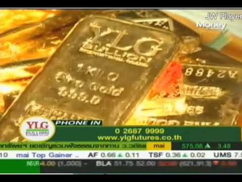 Gold Outlook by YLG 05/10/58
