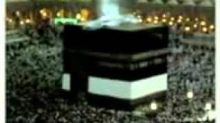 Video ANGEL ON KABA SHARIF-2008.flv MP3, 3GP, MP4, WEBM, AVI, FLV Juni 2018