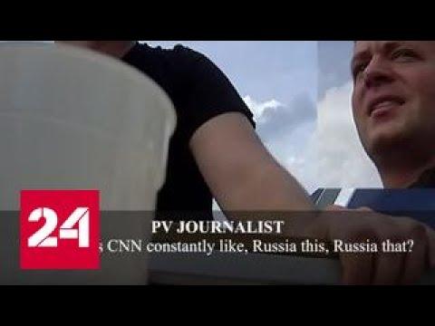 Ведущий CNN: тему \