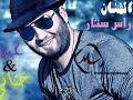 - اوراس حبي وحناني اغنيه عيد الحب 2012