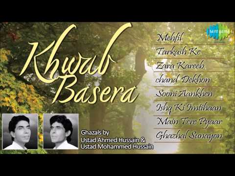 Khwab Basera | Ghazal Songs Audio Jukebox | Ustad Ahmed Hussain, Mohammed Hussain