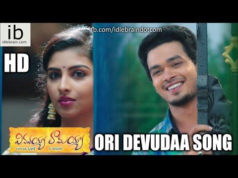 Vinavayya Ramayya Ori Devudaa Song Trailer