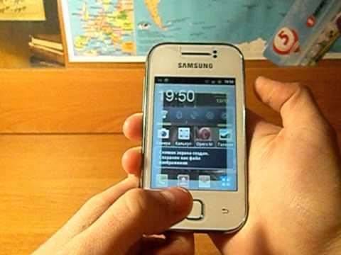 Как сделать снимок экрана в samsung galaxy ace
