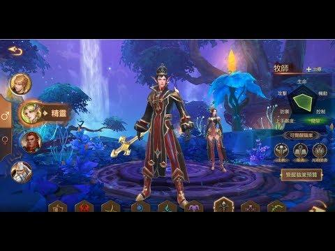 《萬王之王3D》牧師職業可覺醒轉職全技能及角鬥場與神器系統之裝等提升攻略!