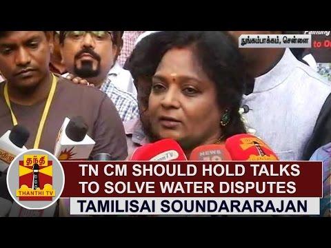 TN-CM-Jayalalithaa-should-hold-talks-to-solve-Water-Disputes--Tamilisai-Soundararajan-Thanthi-TV