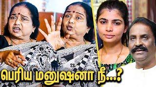 Video ро╡рпЖро│рпБродрпНродрпБ ро╡ро╛роЩрпНроХро┐роп родро┐ро▓роХро╡родро┐ IPS : Thilagavathi IPS fiery against Vairamuthu | Interview, Chinmayi MP3, 3GP, MP4, WEBM, AVI, FLV Oktober 2018