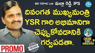 Video Malla Reddy (IPS) MD TSPHC Ltd Exclusive Interview - Promo || Crime Diares With Muralidhar #38 MP3, 3GP, MP4, WEBM, AVI, FLV Juli 2018