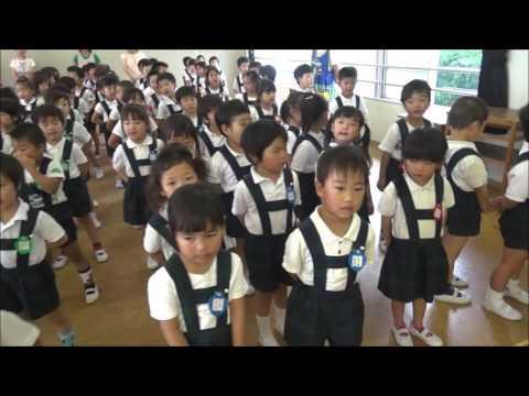 笠間 友部 ともべ幼稚園 子育て情報 一学期終業式 園児の歌「うみ」